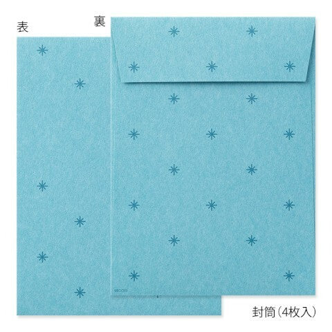 Envelopes remind us of a shimmering blue snow field.