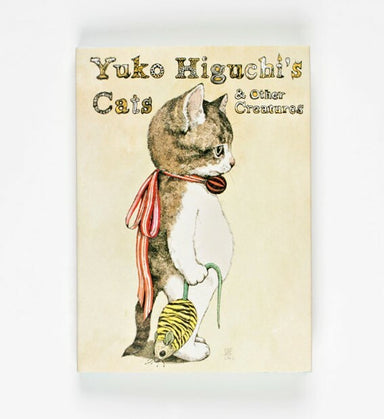 Yuko Higuchi's Cats & Other Creatures Postcard Book