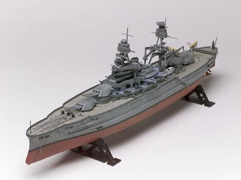 1/426 USS Arizona Battleship Plastic Model Kit