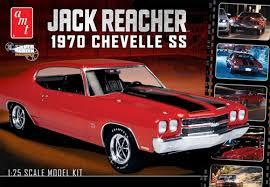 '70 Jack Reacher Chevelle @ https://www.jestersfunfactory.net/