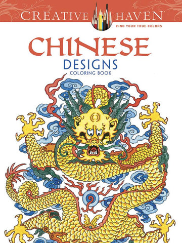 Chinese Dragon Designs - Colouring Book