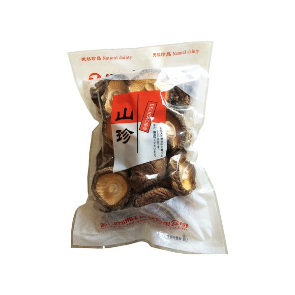 Dried Shiitake Mushrooms (85g)
