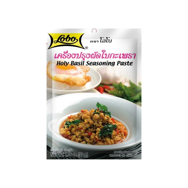 Holy Basil Seasoning Paste (50g) - Lobo