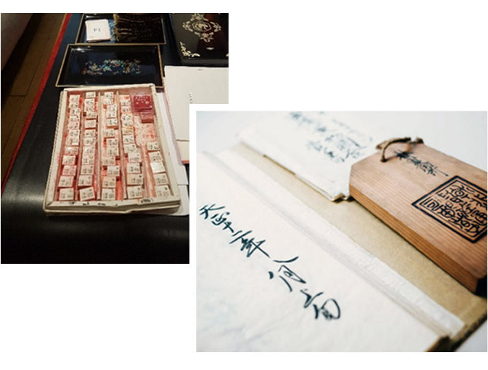Stamps used during the ceremony / Example of Japanese calligraphy (© Nippon Kodo. Co., Ltd)