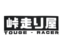 Load image into Gallery viewer, Touge Racer