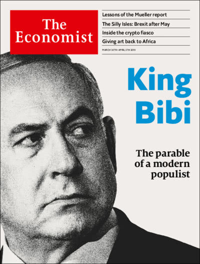 The Economist In Audio: March 30th 2019