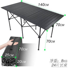 Load image into Gallery viewer, New Outdoor Folding Table Chair Camping Aluminium Alloy BBQ Picnic Table Waterproof Durable Folding Table Desk