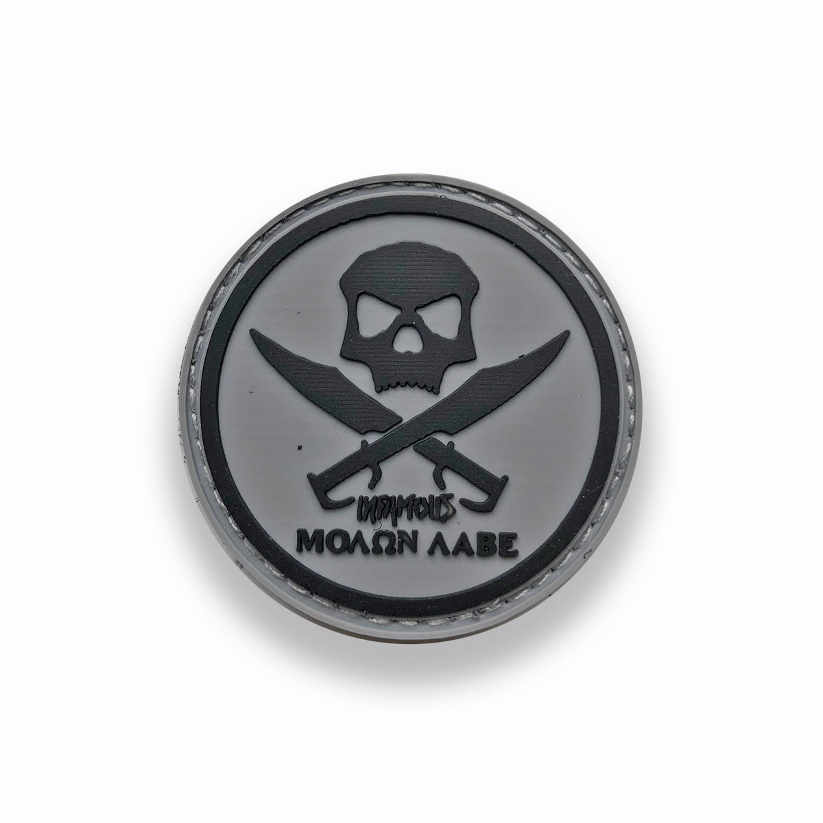 Molon Labe Infamous Circle Paintball Patch (2x2)