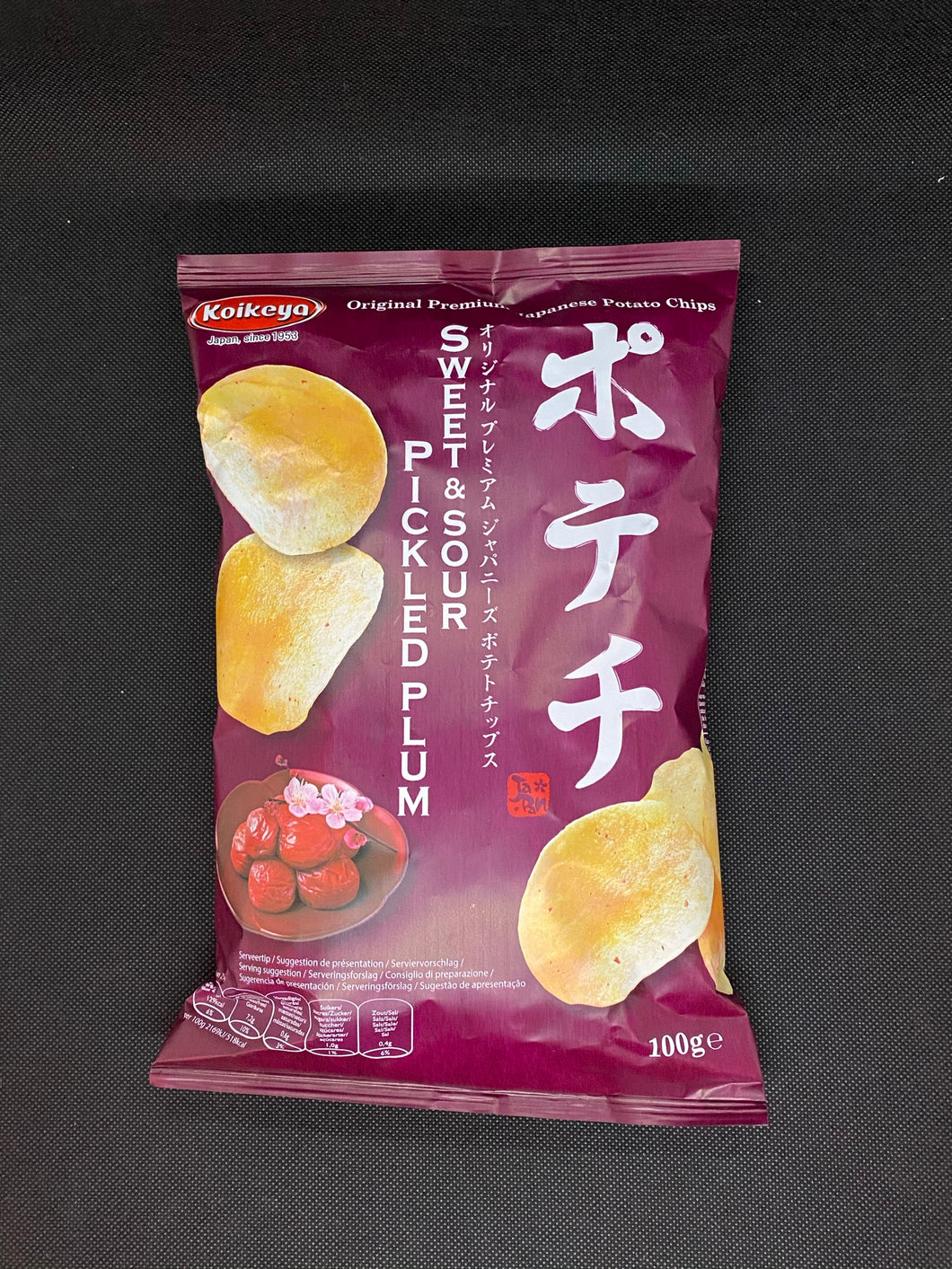 Koikeya Potate Chips Ume