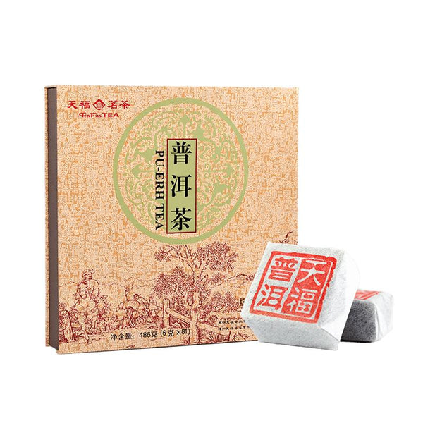 Puerh Tea 486G Brick