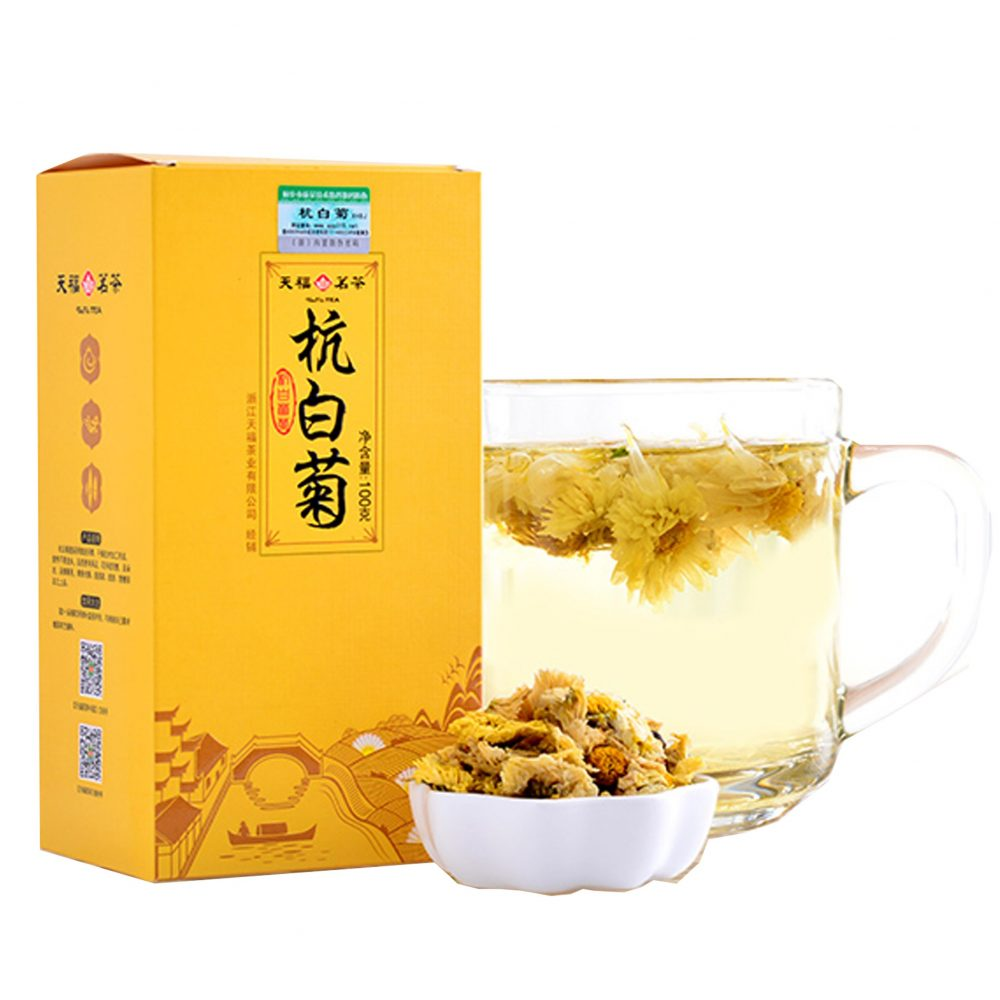 Chrysanthemum tea 100g (3.5 oz)