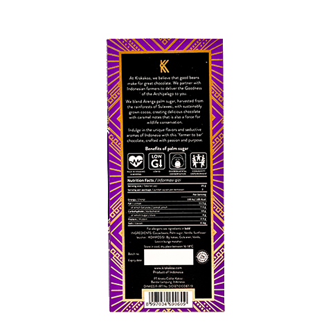 Arenga 85% Dark Chocolate