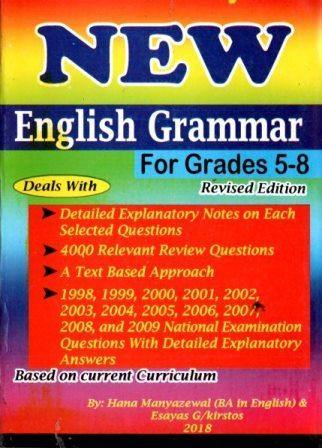 New English Grammar For Grades 5-8