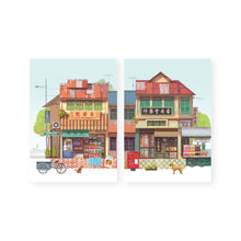 Load image into Gallery viewer, Pop up postcard :Traditional Sundry and Chinese Medicinal Herbs Shop
