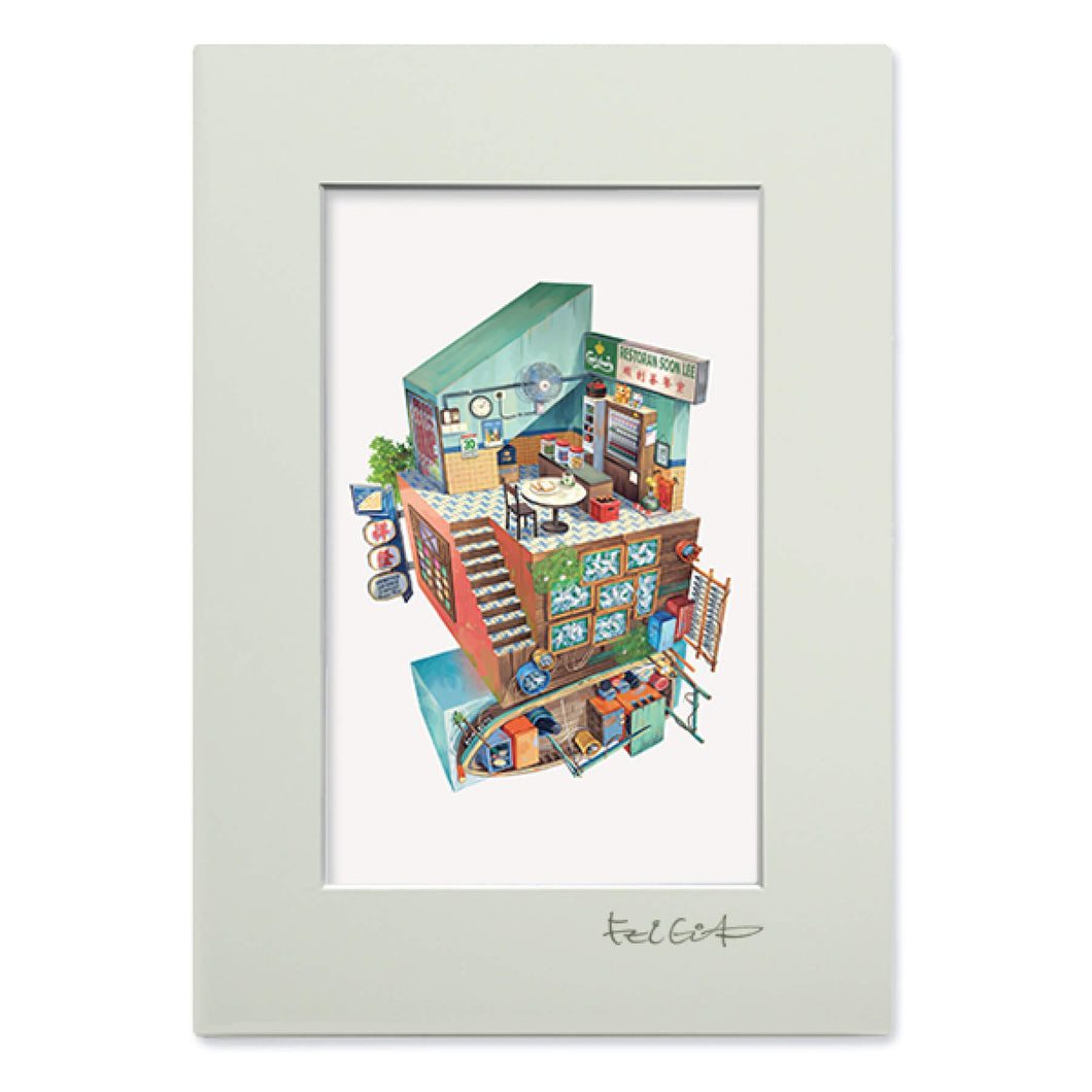 Art Frame: Kopitiam & Fish village