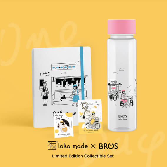 Bros X Loka Made Limited Edition Collectible Set (Blue)