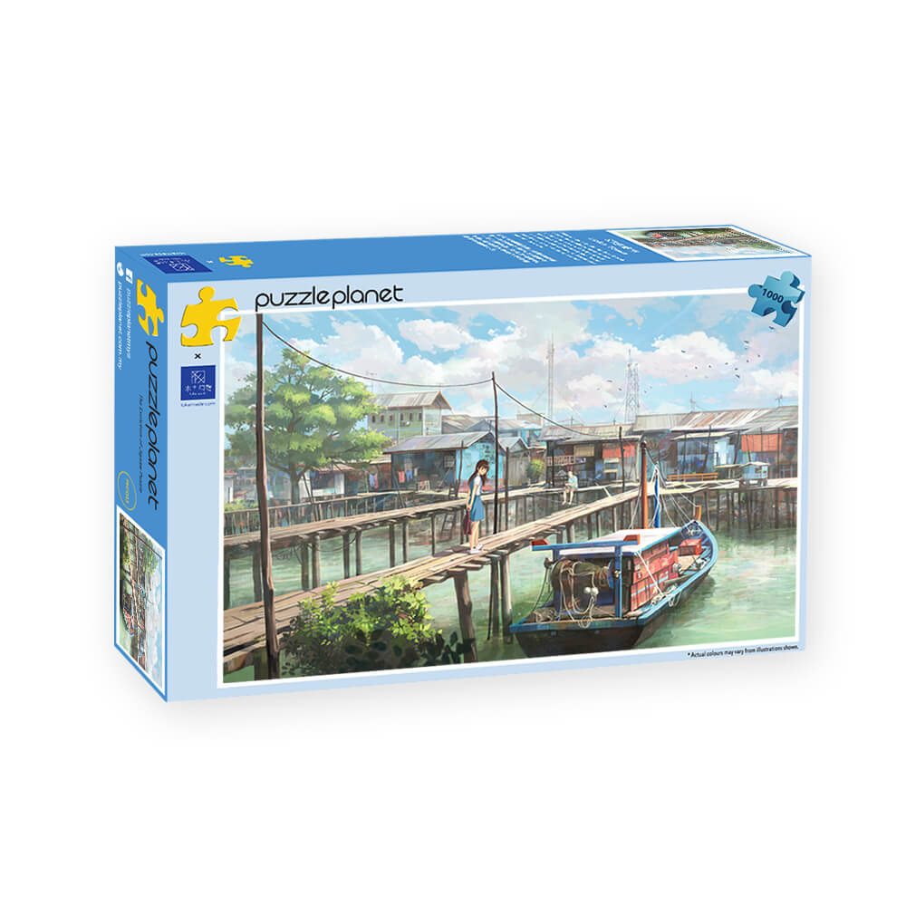 PZA05 The Fishing Boat (1000pcs)