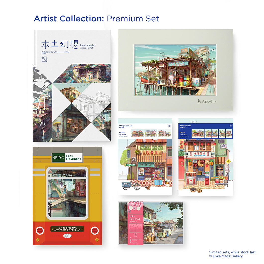 Artist Collection by FeiGiap Premium Set