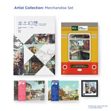 Load image into Gallery viewer, Artist Collection by FeiGiap Merchandise Set