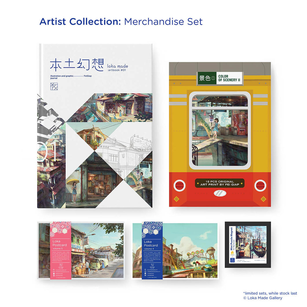 Artist Collection by FeiGiap Merchandise Set