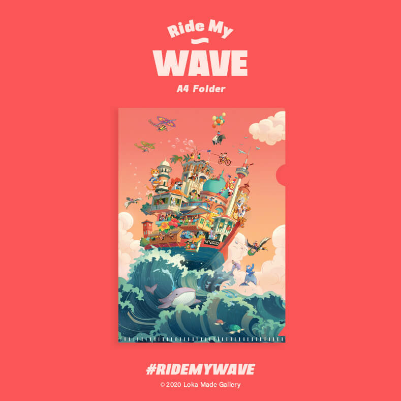 FDB01 A4 Folder Ride My Wave