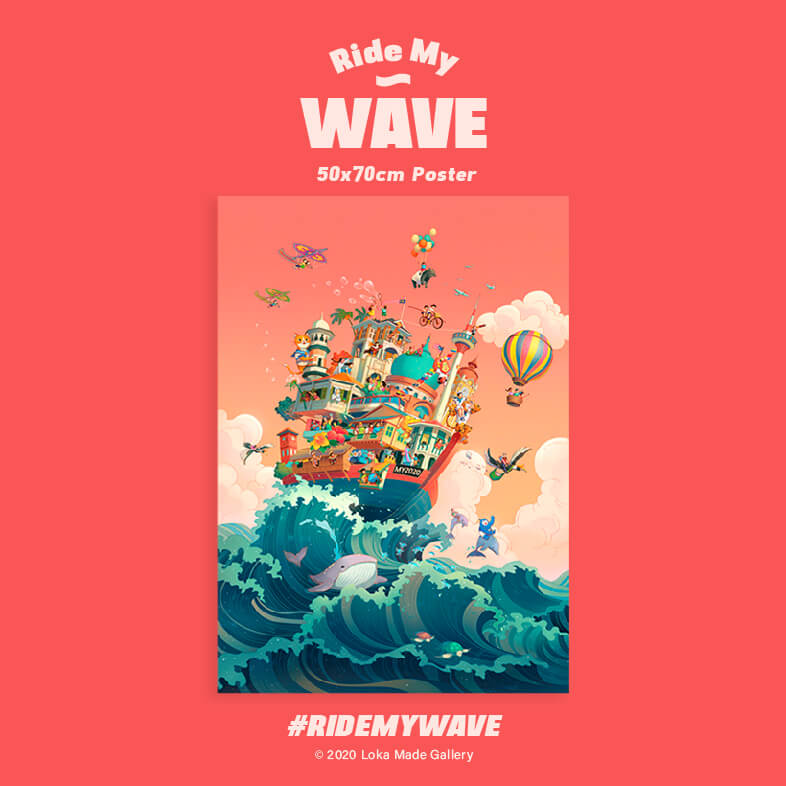 Premium Poster: Ride My Wave