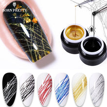 Load image into Gallery viewer, BORN PRETTY Spider Wire Drawing Nail Gel Painting Gel Nail Polish Pulling Silk Point Line Creative Soak Off Nail Art Gel 5ml