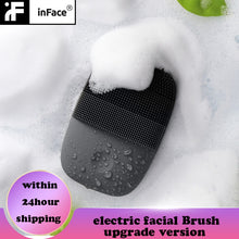 Load image into Gallery viewer, inFace MS2000 electric facial Brush upgrade version wireless cleaning sonic face brush IPX7 waterproof beauty tools Free Shippin