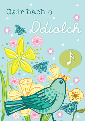 57DG27 - Bird Singing Thank You Card (Welsh)