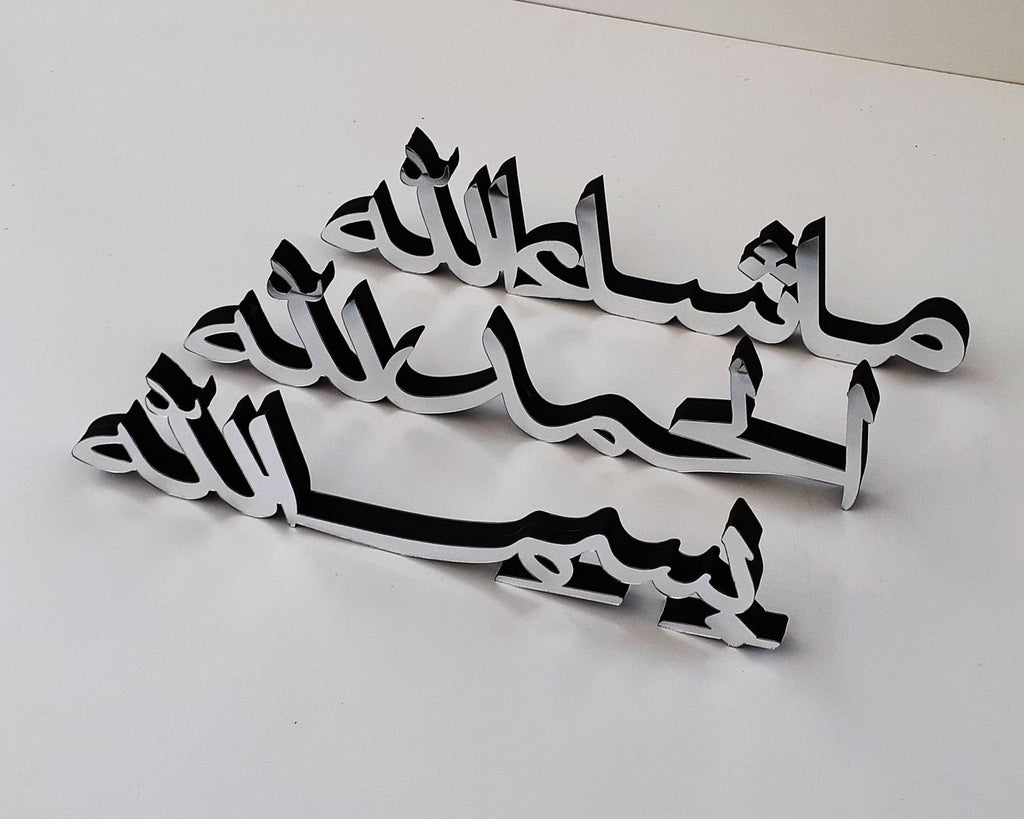 Alhamdulillah, Bismillah, MashAllah Arabic Letter Table Decor