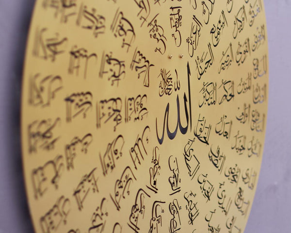 The 99 Names of Allah - أسماء الله الحسنى - Islamic Metal Wall Art - Gold/Silver/Copper/Black