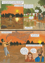 Load image into Gallery viewer, Guru Nanak - The First Sikh Guru, Volume 1 (English Graphic Novel)