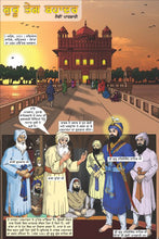 Load image into Gallery viewer, Guru Tegh Bahadur - Nauvi Paatshahi (Punjabi Graphic Novel)