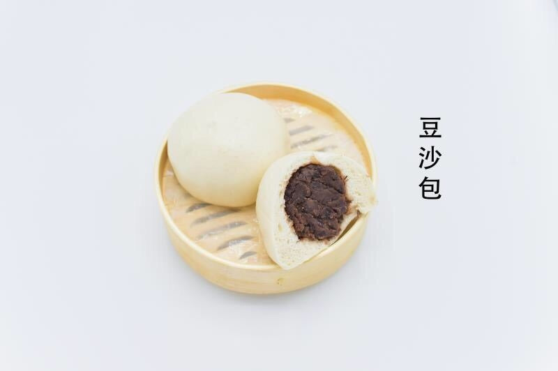 Northern's Red Bean Buns