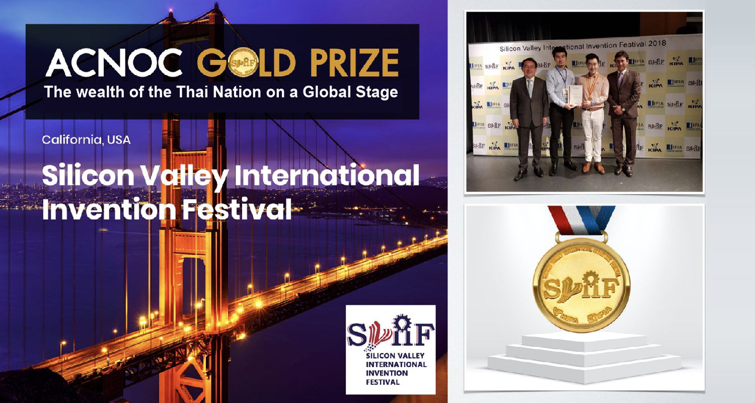ACNOC GOLD PRIZE.