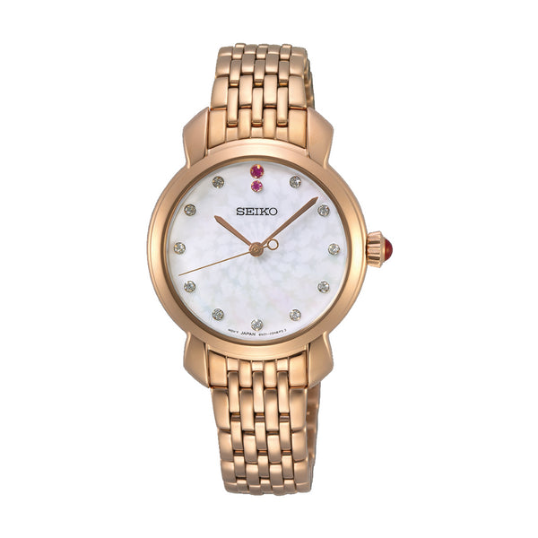Seiko Rose Gold Plated & Cubic Zirconia Ladies Dress Watch