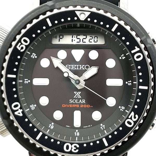 Seiko Prospex Mens Black Solar Divers Watch