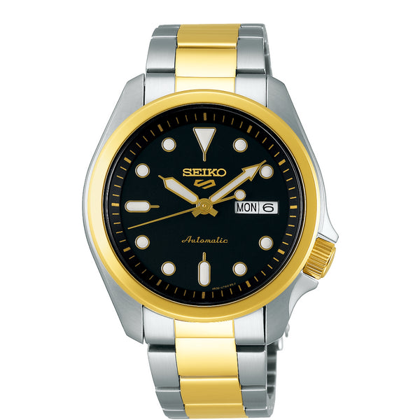 Seiko Two Tone Mens Sports Watch