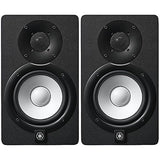 Yamaha HS5 5-inch Powered Studio Monitor Pair