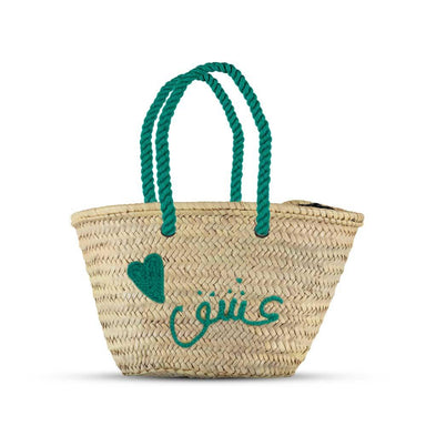 Isheq Bag - marrakechshopdesign