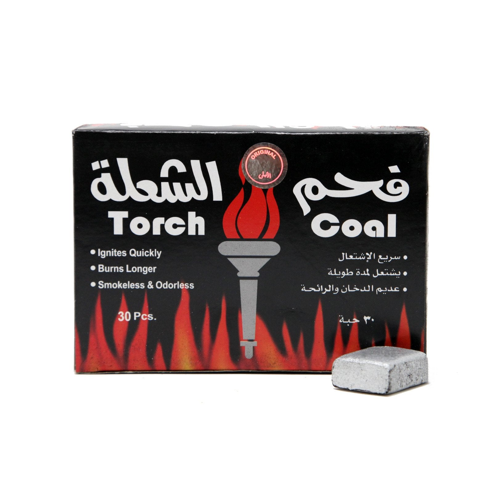 Charcoal for Incense Burning  (30 pieces)