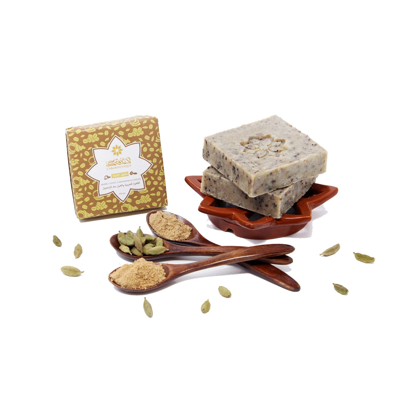 Arabic Coffee, Cardamom and Ginger Soap