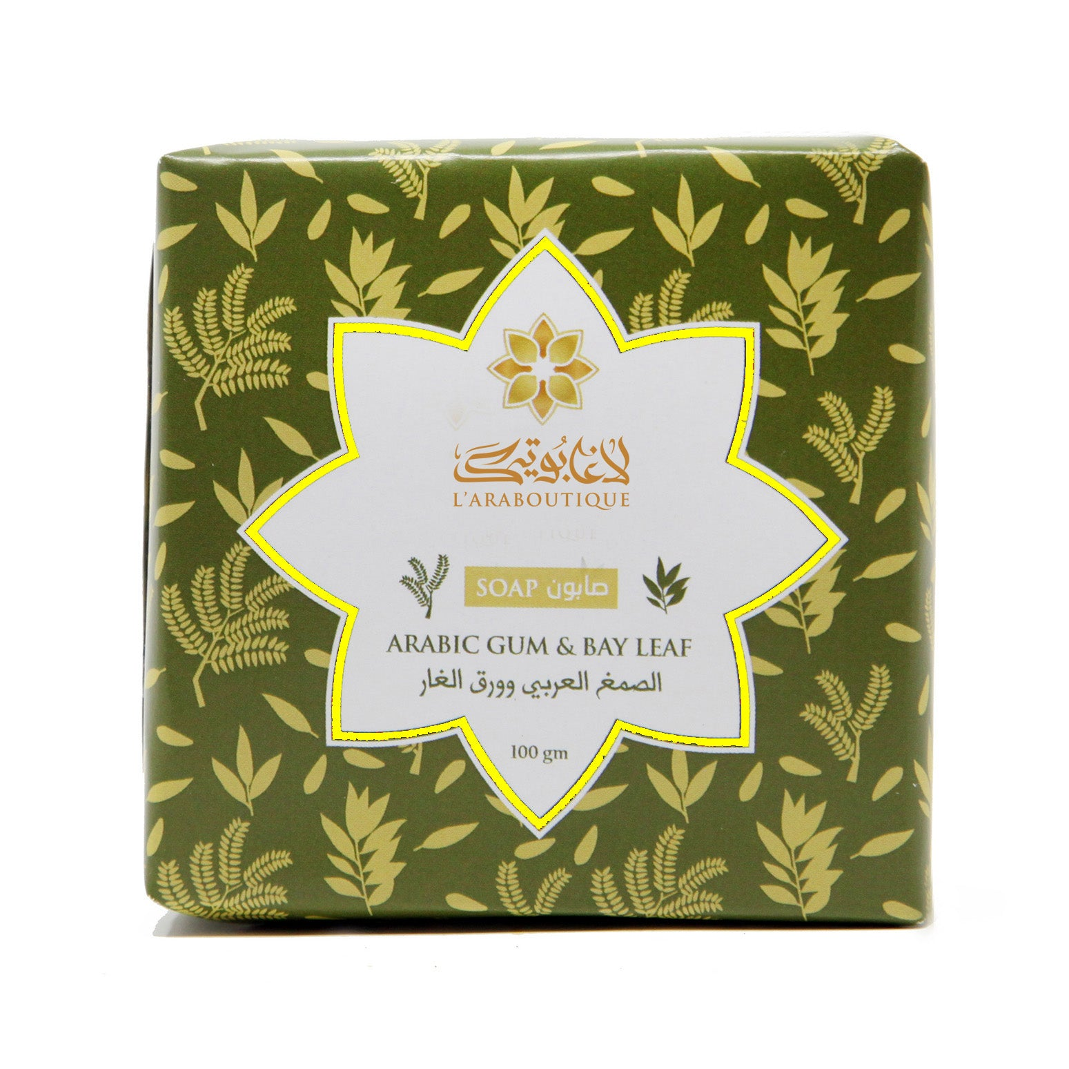 Arabic Gum and Bay Leaf Soap