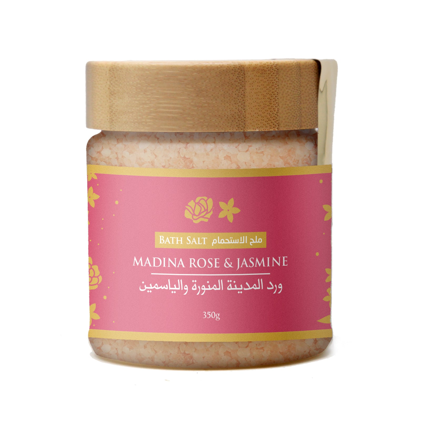 Madina Rose and Jasmine Bath Salt - 350g