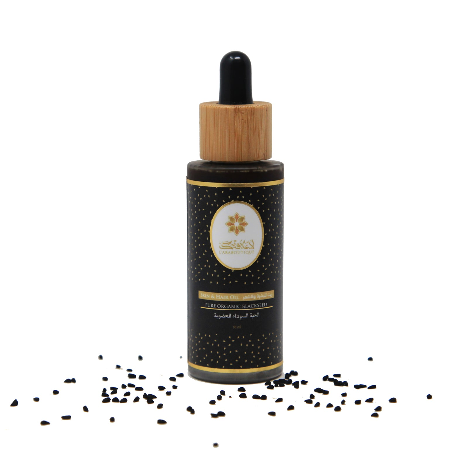 Pure Organic Blackseed Oil - 30ml