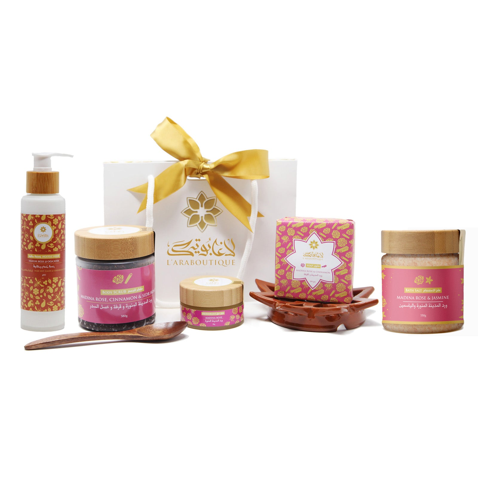 The L'Araboutique Body Care Collection