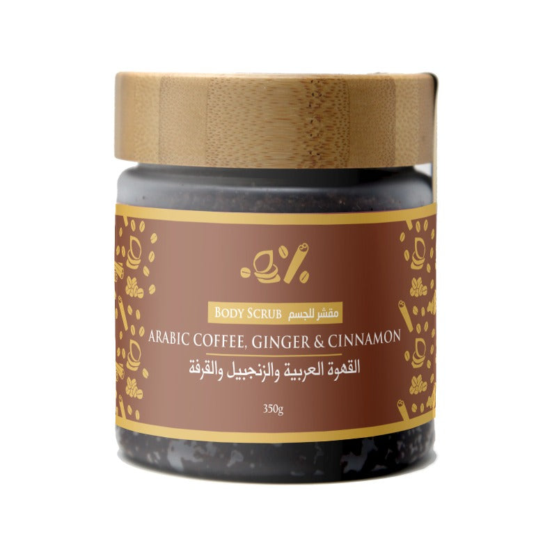 Arabic Coffee, Ginger and Cinnamon Cellulite Body Scrub - 350g