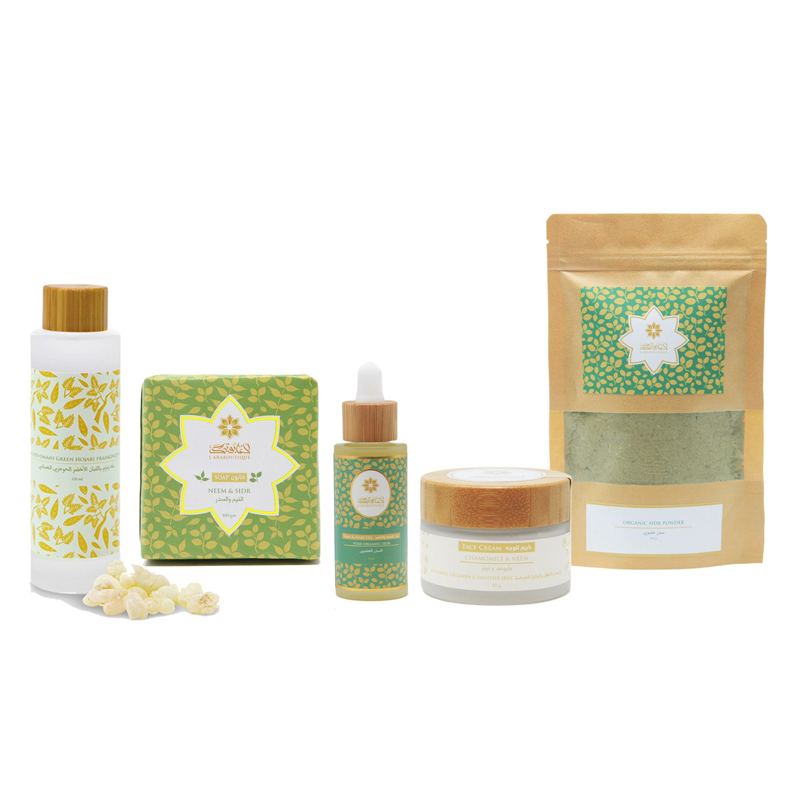 The L'Araboutique Skincare Kit for Eczema