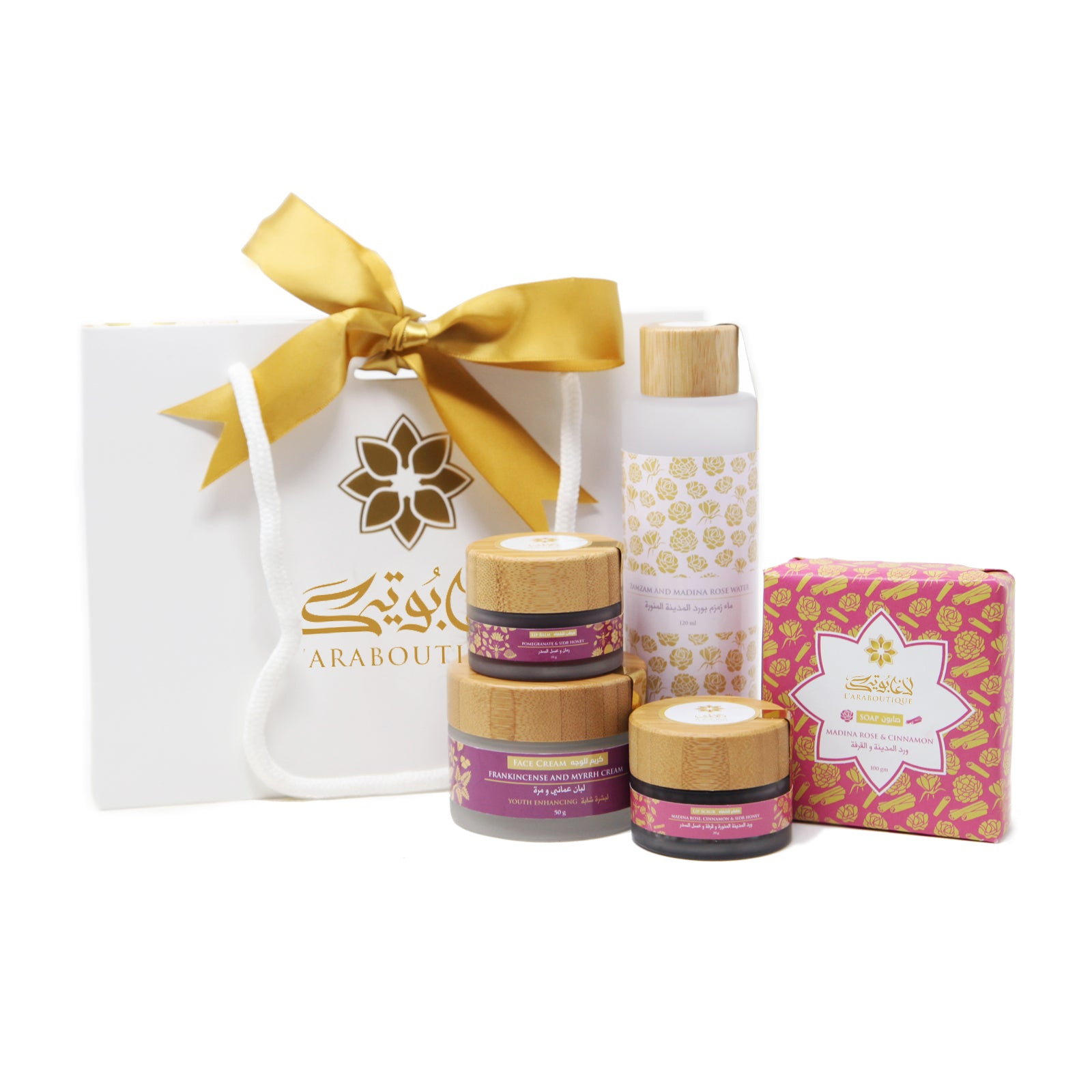 The L'Araboutique Facial Kit