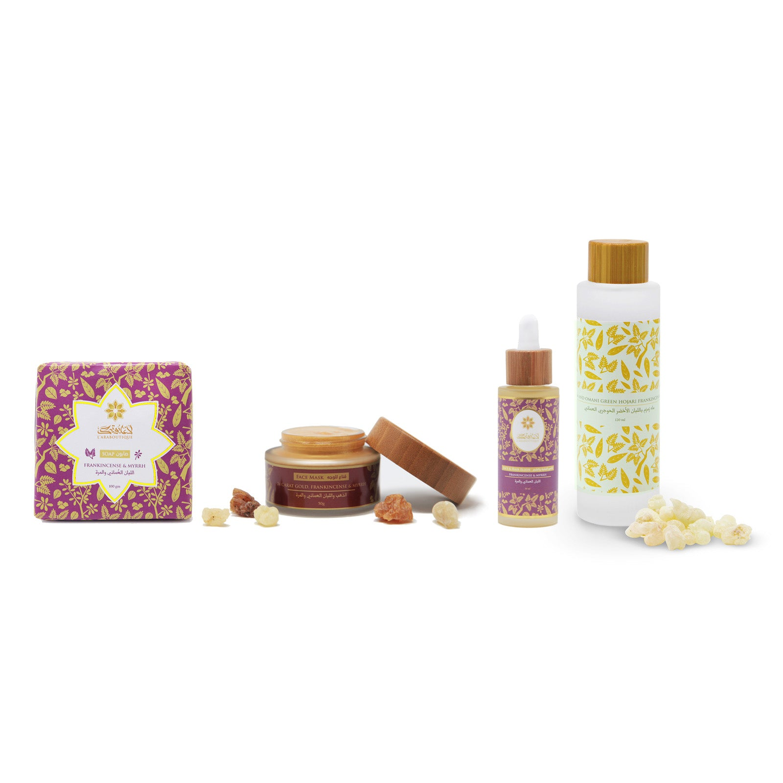 The Omani Frankincense and Myrrh Facial Kit